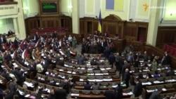 Бійка і блокування трибуни – через голів комітетів Верховної Ради