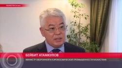 """""""Действия о моем выходе не были задокументированы"""": казахский министр комментирует найденный у него офшор"""