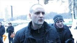 На Удальцова напали на панихиде