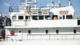 В Одесу прибуло бельгійське наукове судно, подароване Україні для вивчення Чорного моря (відео)