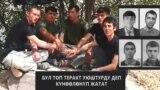 Тажикстан: туристтер кабылган кол салуу