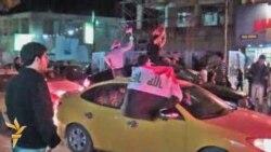 بغداد تحتفل كروياً