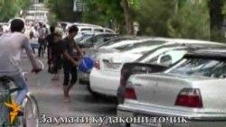 Заҳмати кӯдакони тоҷик