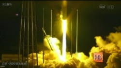 Американська ракета-носій вибухнула під час запуску з космодрому НАСА