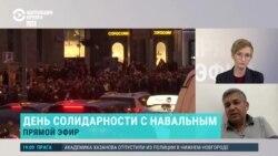 Политолог Аббас Галлямов – об акции протеста 21 апреля