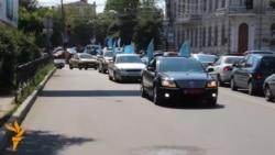 Вспоминаем, как это было: автопробег ко Дню крымскотатарского флага (видео)