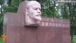 Днепропетровскида Ленин һәйкәле урыныннан алынды