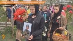 Волинь прощається з добровольцем «Донбасу» Іваном Сотником