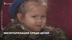 Крымские дети и культ войны (видео)