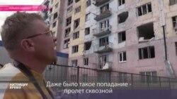 """""""Настоящее Время"""" ЭФИР 20 июля"""