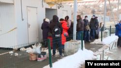КПВВ «Новотроїцьке»