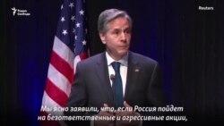 """""""Россия выдвигает незаконные морские претензии"""""""