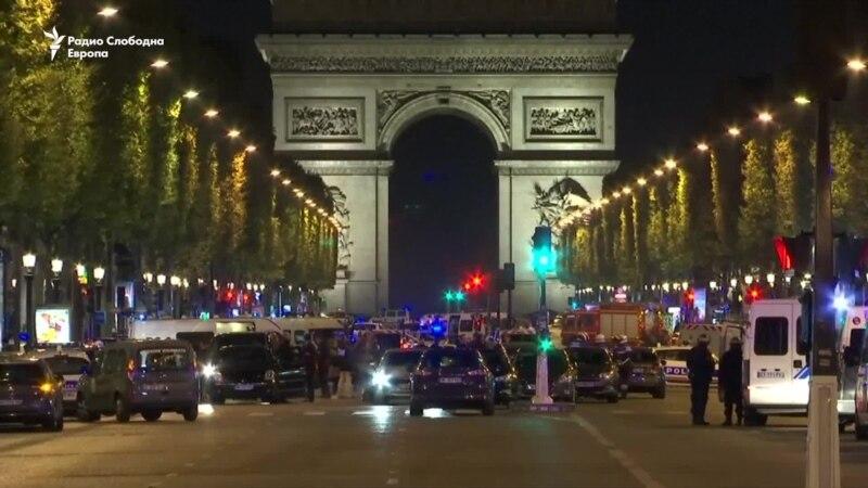 Уште еден терористички напад на ИД во Париз