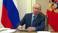 История обращений Путина