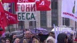 Россия: Митингчилар сиёсий маҳбусларни озод қилишга чақиришди