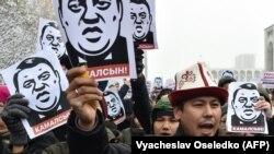 اعتراضات در قرغیزستان. November 25, 2019