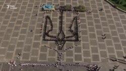 «Живий герб України» створили до 73-ї річниці перемоги над нацизмом (відео)
