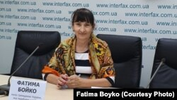 Фатима Бойко