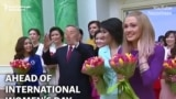 Kazakh President Mansplains What Women Want