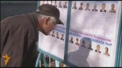 Kyrgyz Front-Runners Cast Their Ballots