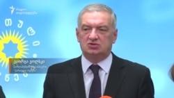 გიორგი ვოლსკი არასამთავრობო სექტორზე