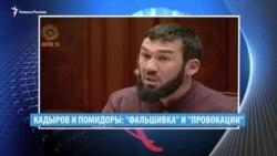 Видеоновости Кавказа 10 июля
