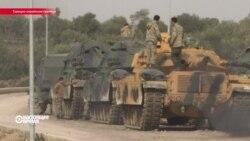 """""""Курдов все предают"""". Почему вторая по численности армия НАТО атакует борцов с ИГ"""