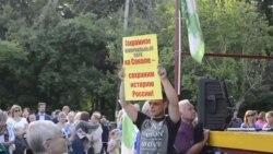 """Жители """"Сокола"""" вышли на митинг"""