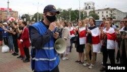 Протести в Мінську, 21 серпня 2020 року