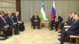 Өзбекстан да ЕАЭБге кошулабы?
