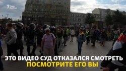 Павел Устинов. 3 августа. Момент задержания