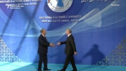 Five Leaders Attend Caspian Summit