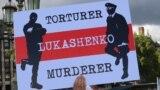 Акцыя супраць рэжыму Лукашэнкі ў Лёндане.