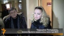 Жонка Полудня: «3,5 гады — гэта ня так шмат»