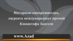 Занусси - о свободе слова и Рустаме Ибрагимбекове