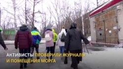 Митингующих пустили в морги Кемерова для подсчета тел