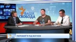 Тиша треба бойовикам на Донбасі лише для підвезення боєкомплекту – Куліш