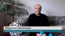 Абдурешит Джеппаров о нарушения прав человека в Крыму (видео)