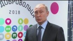 Путин ответил на планы США выйти из соглашения о РСМД через 60 дней