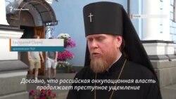 Что в ПЦУ думают о перерегистрации собора в Симферополе по российскому закону? (видео)