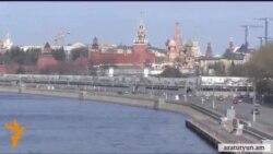 Ռուսաստանի դեմ ԵՄ նոր պատժամիջոցներն ուժի մեջ են մտնում