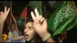 Перемирие в секторе Газа