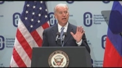 Joe Biden at Moscow University