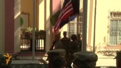 U.S. Commanders Pledge Support To Afghan Allies