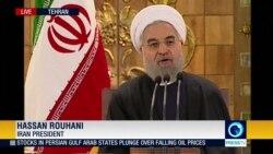 Іран поза санкціями: якими будуть наслідки для світової енергетики та Росії?