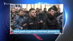Видеоновости Кавказа 31 августа