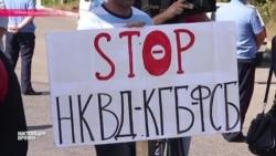 """""""Крымская блокада"""" для Приднестровья"""