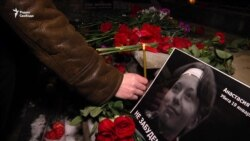 Антифашистское шествие в Москве