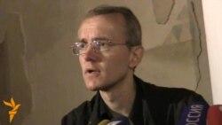 Пресс-конференция Олега Шеина в Москве