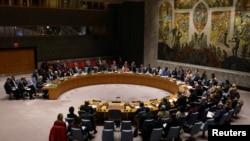 Седница на Советот за безбедност на ОН
